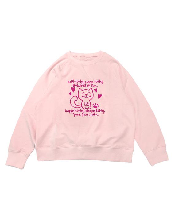 【Soft Kitty】粉色宽松版卫衣