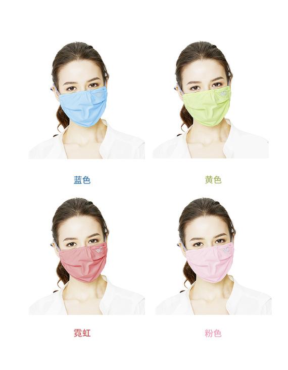 VVC 防晒口罩新款  透气薄款可清洗 天蓝色/果绿色/霓虹色/粉色