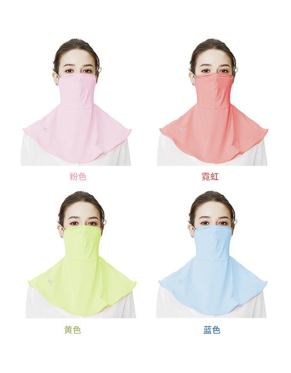 VVC 防晒面罩新款  薄款防紫外线透气  天蓝色/果绿色/霓虹色
