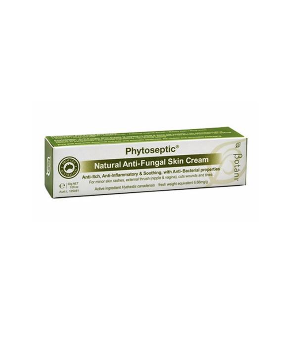 BOTANI 天然抗敏抗菌止痒护肤霜湿疹膏(孕妇婴幼儿可用) 30G