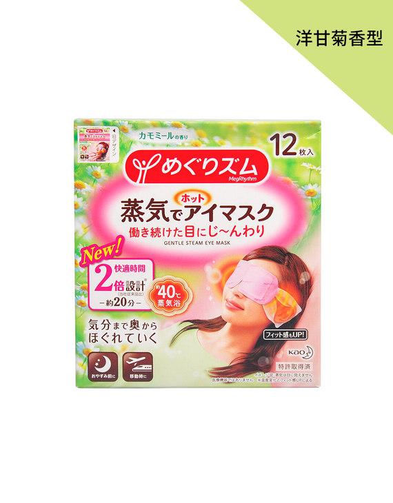 KAO/花王 蒸汽眼罩 洋柑橘香味 12片新版本
