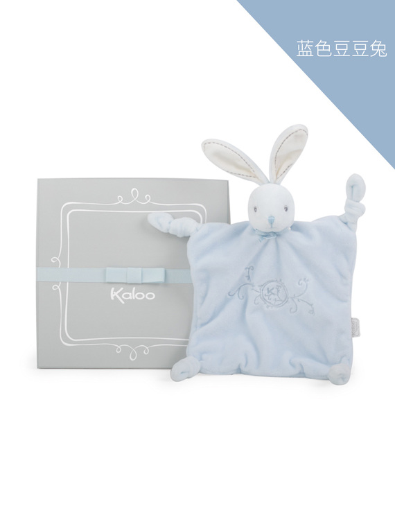 Kaloo初生安抚毛巾 蓝色豆豆兔