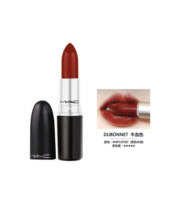 MAC/魅可 口红唇膏#DUBONNET 牛血色