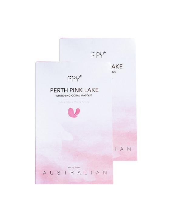 eaoron澳洲珀斯粉湖PPY面膜保湿补水清洁嫩白泥膜*2盒装