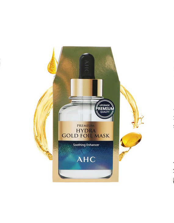 AHC 24K黄金面膜锡纸蒸汽补水保湿毛孔紧致面膜 5片