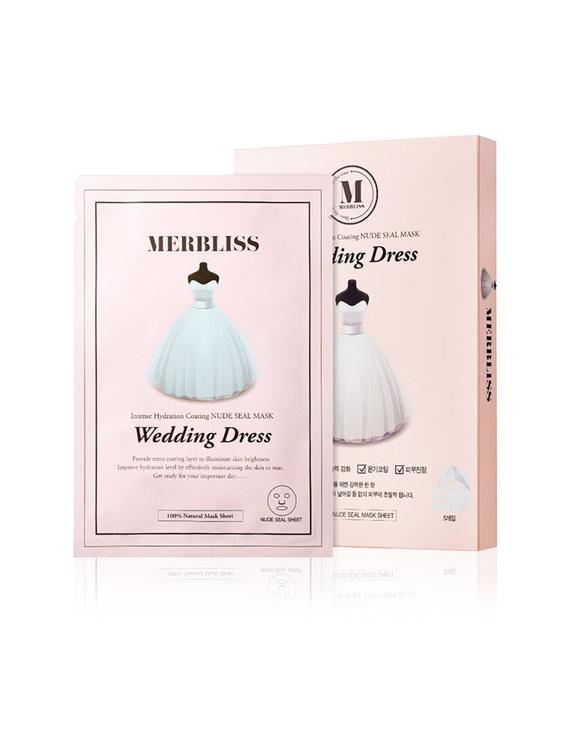 MERBLISS/茉贝丽思 超薄补水保湿新娘婚纱面膜 5片