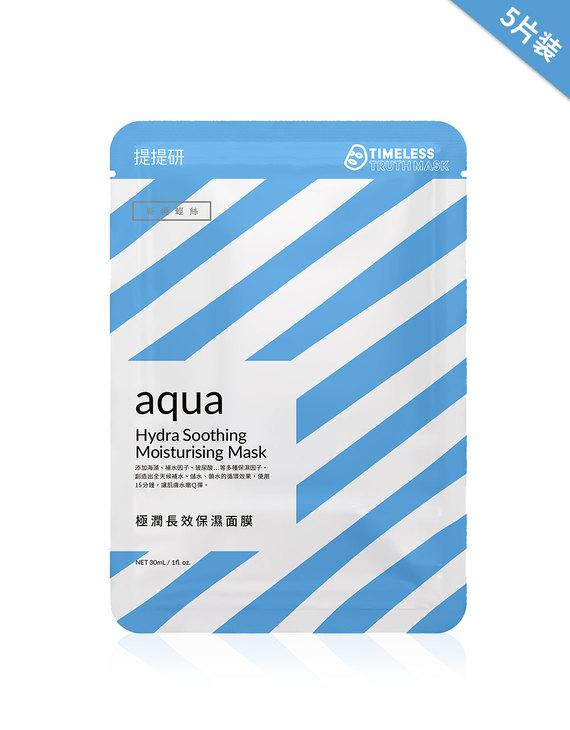 提提研新极轻丝TTM极润长效保湿面膜 5片/盒