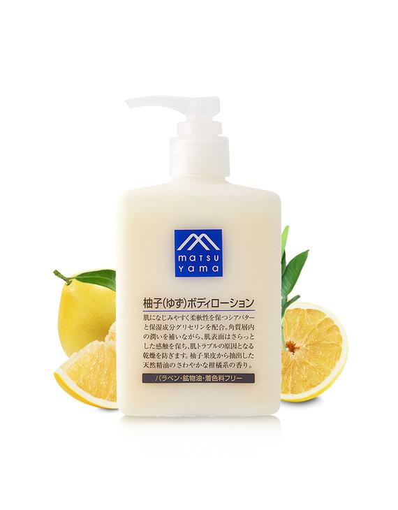 松山油脂 Mmark 身体乳/润肤露 300ml 柚子香型
