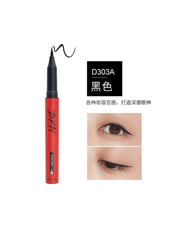 DFN泰国千机变眼线笔不晕染持久防水 送替换芯细头极细1.2g