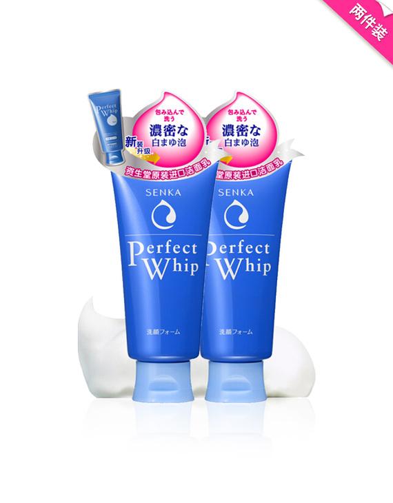 【两件装】SENKA/珊珂 绵润泡沫洁面乳 120G