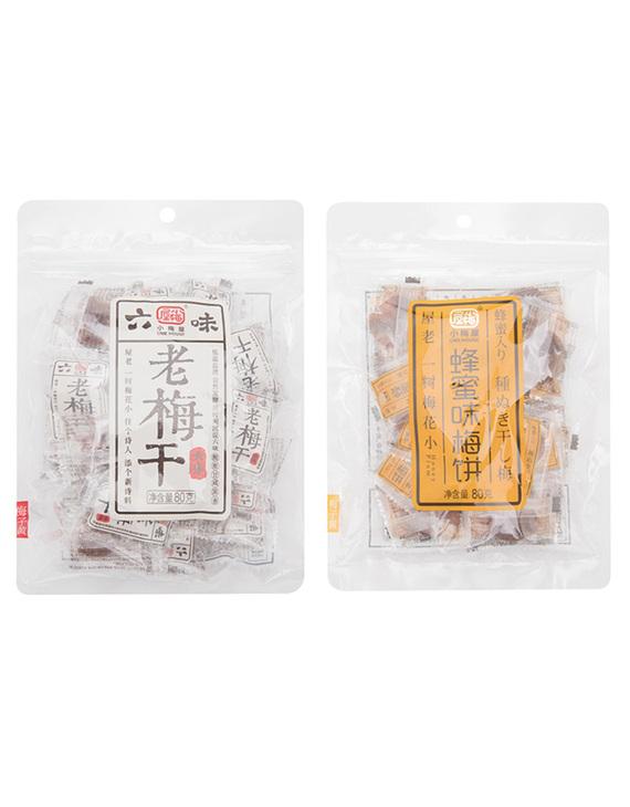 【三件装】小梅屋梅饼80g