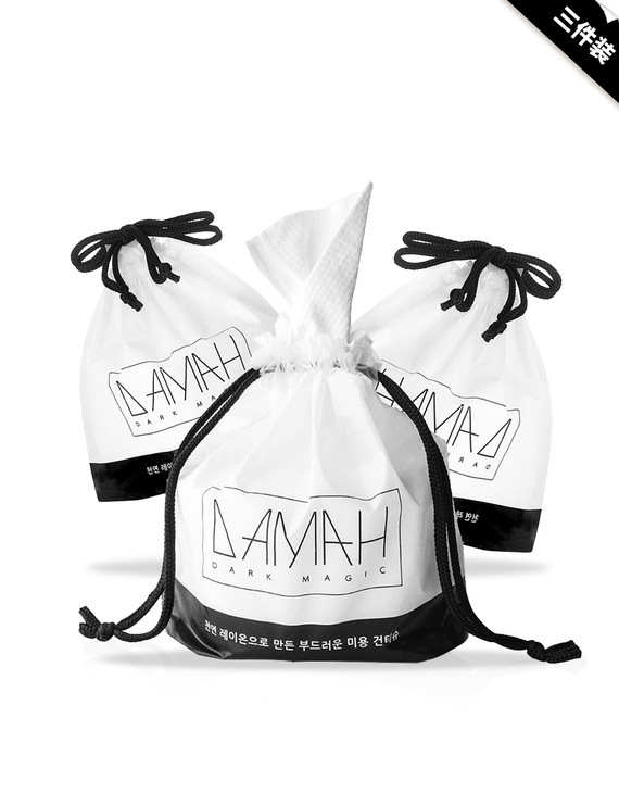 【全新升级版带印花】【三件装】韩国DAMAH黑魔法一次性洗脸巾80片/包