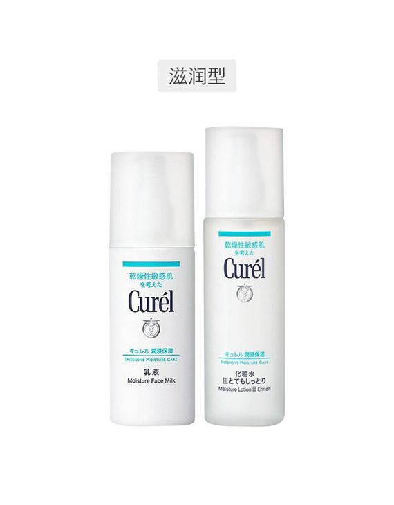 CUREL/珂润 润浸保湿化妆水150ML+浸润保湿乳液 120ML组合装