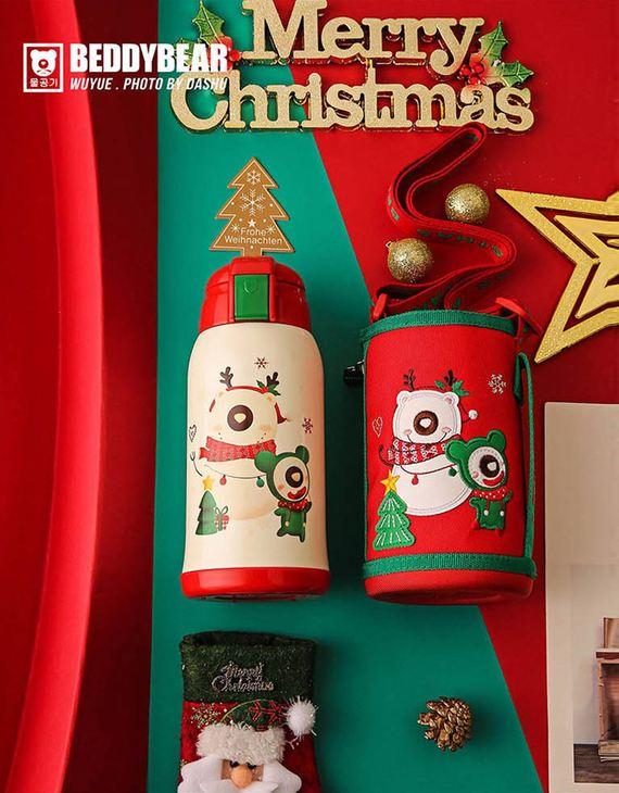【四款可选】BEDDYBEAR/杯具熊 圣诞保温杯