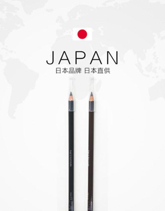 【巨好用】日本shuuemura植村秀砍刀眉笔4g