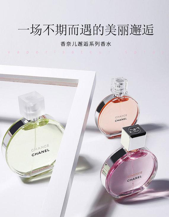 【NO.5浓香、 coco可可小姐、 3款邂逅  共5支】Chanel/香奈儿香水小样7.5ml /支