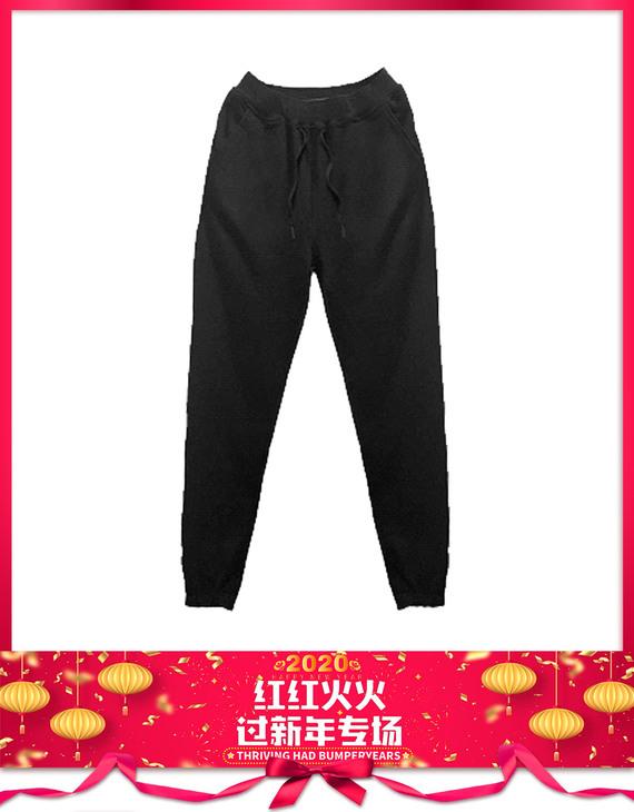 【年底清仓】线圈哈伦卫裤(不退换)