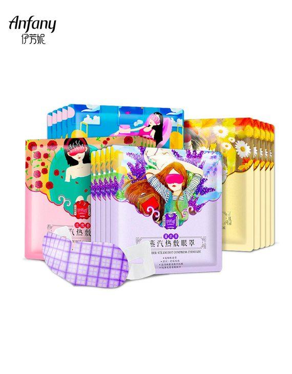 【四款可选】伊芳妮蒸汽眼罩10片装(偏远地区、湖北、海南不发货)