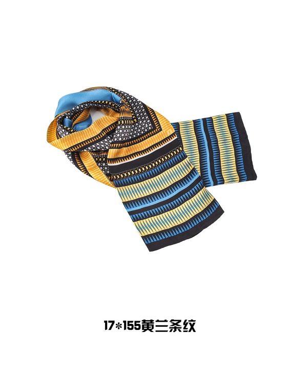 【三款可选】100%桑蚕丝缎面中长巾(17*155cm)