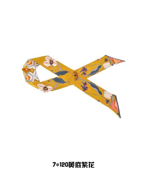 【四款可选】100%桑蚕丝斜纹小长巾(7*120cm)