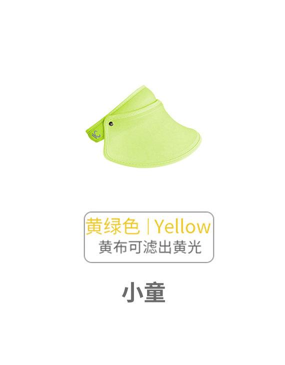 VVC 韩国正品儿童防晒帽遮阳帽 黄绿色(中童、小童)