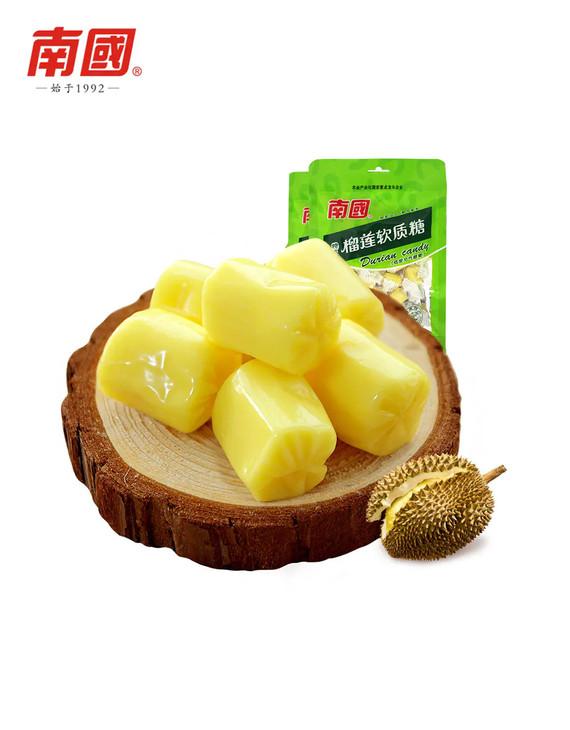 南国食品专场 榴莲软质糖(82gX2袋)(偏远六省不发货)