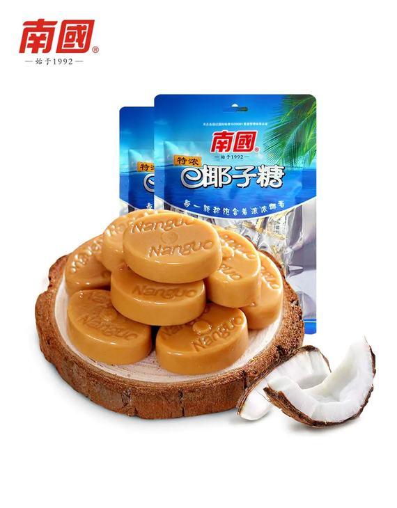 南国食品专场 特浓椰子糖(82g*2袋)(偏远六省不发货)