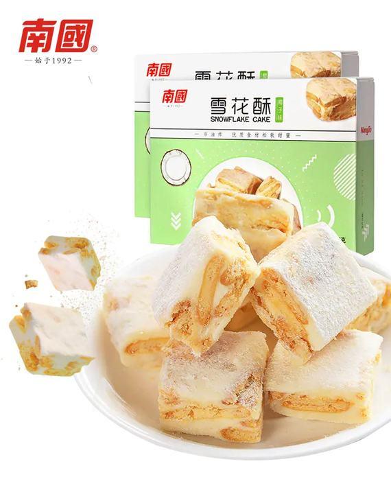 南国食品专场 雪花酥(156gX2盒)(偏远六省不发货)