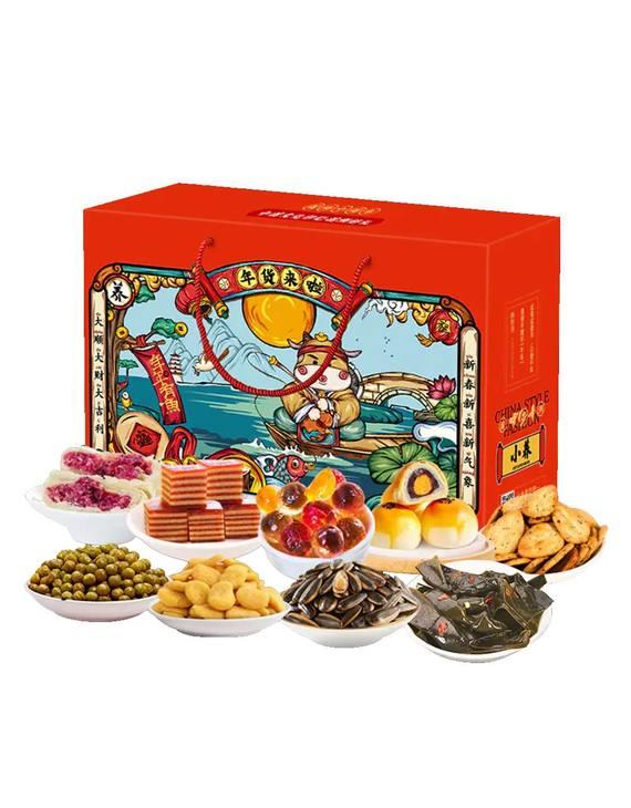 小养年货礼盒.年年有鱼1720g(内含9种美食)零食坚果干果大礼包(不退换)